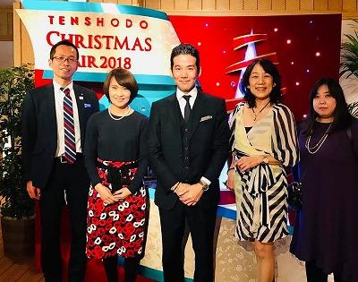 天賞堂クリスマス (4).jpg