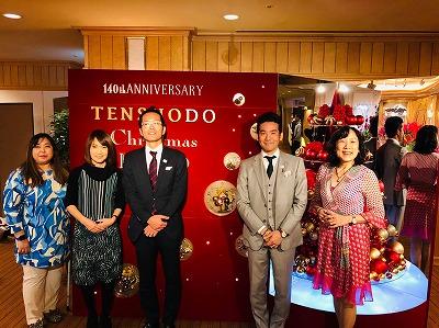 天賞堂クリスマスフェア2019 (8).jpg