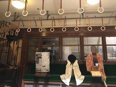 新宿歴史博物館 (10).jpg