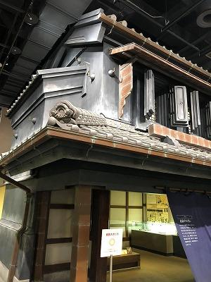 新宿歴史博物館 (2).jpg