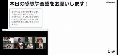 牧野先生セミナーラスト.jpg