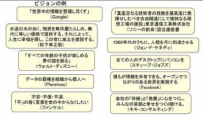 牧野先生セミナー3.jpg