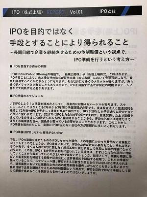 経営戦略 (4).jpg