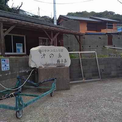 行き当たりバッチリ旅高知 (10).jpg
