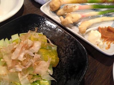 青ヶ島屋 新宿 西新宿 魚介 海鮮 美味しい 保険代理店 保険会社 行きつけ 店 しょうが