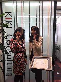 キキ・コンサルティング キキコンサルティング 代表 石田由紀子 九州 美人 保険代理店 女性経営者